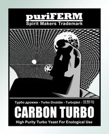Puriferm Carbon