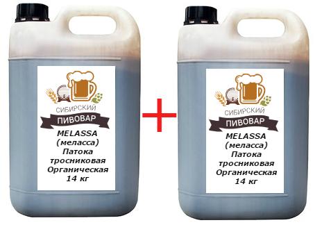 Новое поступление Мелассы!